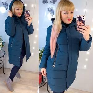Куртка Ш5501