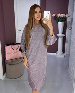 Платье короткое с длинным рукавом Ш8018