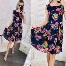 Платье Ч0314