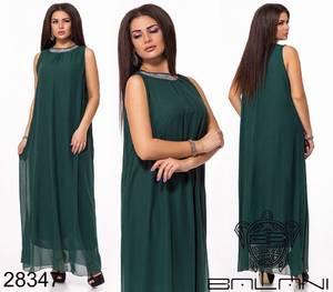Платье длинное однотонное Ч0704