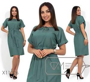Платье короткое офисное Ч1278