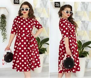 Платье короткое нарядное Я2184