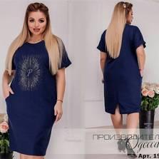 Платье Ч3100