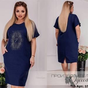 Платье короткое нарядное Ч3100