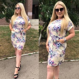 Платье короткое нарядное Ч6939