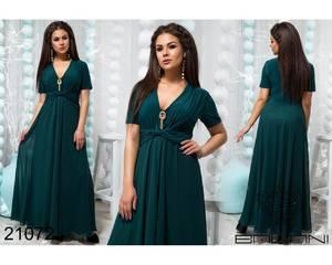 Платье длинное нарядное Ч7589