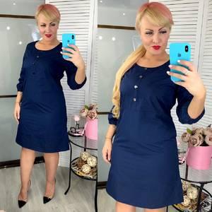 Платье короткое нарядное Ц7222