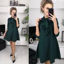 Платье Ч9605