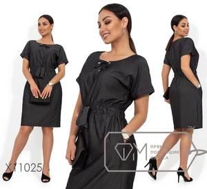 Платье короткое офисное Ч1279
