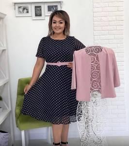 Платье Двойка короткое нарядное Я9284
