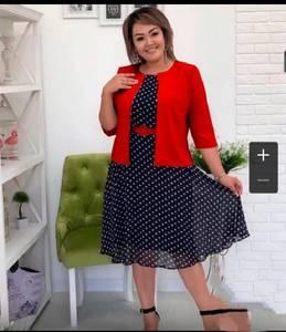 Платье Двойка короткое нарядное Я9543