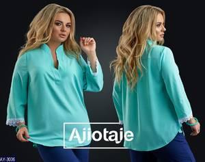 Блуза нарядная Я1755