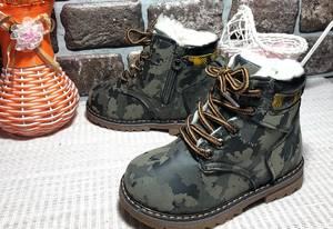 Ботинки Ш1387