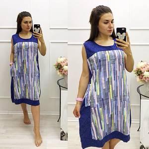 Платье Ч1189