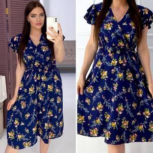 Платье короткое нарядное Я9504