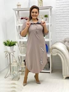 Платье длинное нарядное А03520