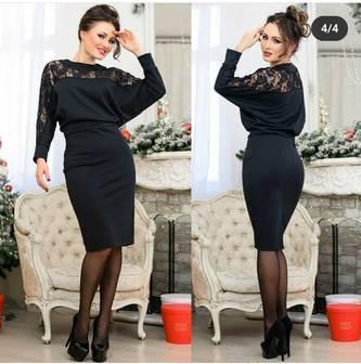 Платье короткое с длинным рукавом А23065