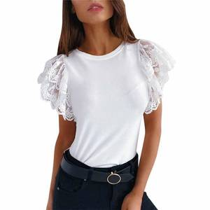 Блуза белая А26335