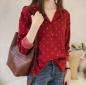 Блуза для офиса А30386