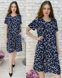 Платье короткое повседневное А30457