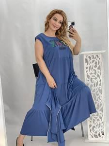 Платье Двойка длинное нарядное А50879