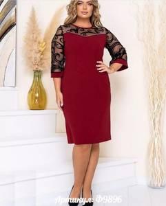 Платье короткое нарядное А57809