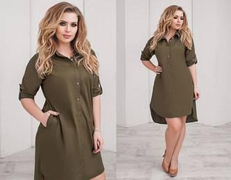 Платье короткое современное Ч2468