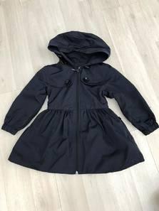 Куртка Ц6037