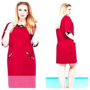 Платье короткое нарядное Ц6290