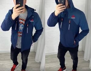 Куртка Ю5440