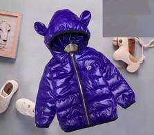 Куртка Ю5638