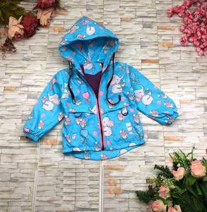 Куртка Ю5666