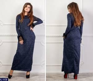 Платье длинное с длинными рукавами Ч9216