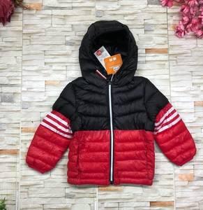 Куртка Ю5705