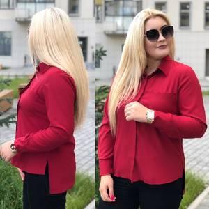 Рубашка Ч9589