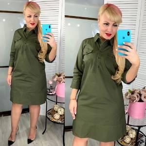 Платье короткое нарядное Ц7206