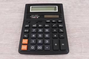 Калькулятор Ш2576
