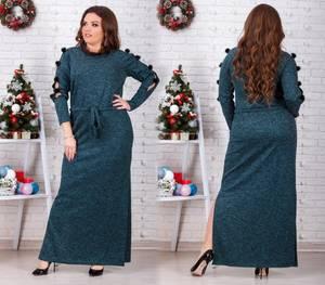 Платье длинное нарядное Ш2731