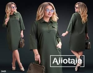 Платье короткое нарядное Ц7278
