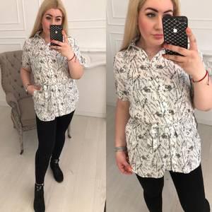 Рубашка с коротким рукавом Ц2951