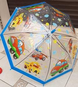 Зонт Я9804