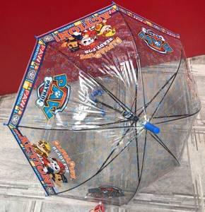 Зонт Я9822