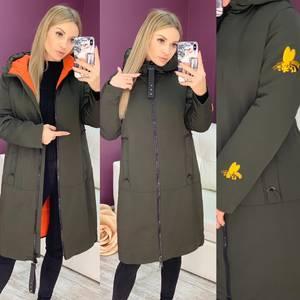 Куртка Ш5738