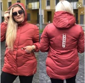 Куртка Ш5941