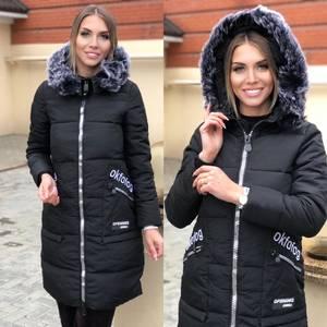 Куртка Ш6817