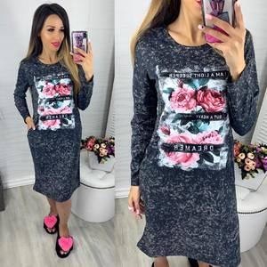 Платье Ш6983