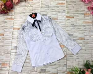Рубашка А02130
