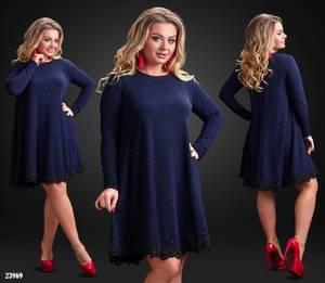 Платье короткое с длинным рукавом Ш8040