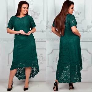 Платье длинное нарядное Ш9769