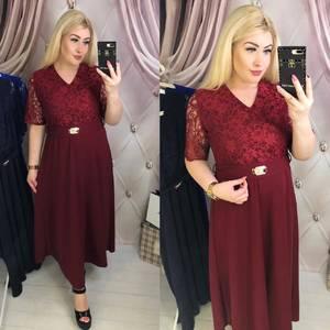 Платье длинное нарядное Ш9850